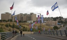 دول الاتحاد الأوروبي تقاطع احتفالية إسرائيلية عشية نقل سفارة واشنطن للقدس