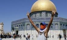 #القدس_عاصمة_فلسطين_الأبدية يكتسحُ الواقع الافتراضيّ