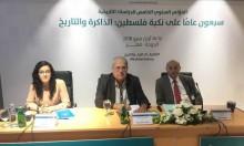 الشعب الفلسطيني... بين المؤشر العربي والواقع بالشتات