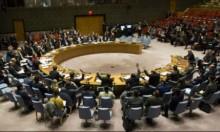الكويت تدعو لاجتماع طارئ لمجلس الأمن