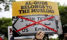 القدس ثكنة عسكرية: زحف فلسطيني والمستوطنون يقتحمون الأقصى