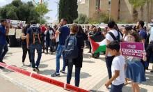 الحبس المنزلي لناشط بتظاهرة جامعة بئر السبع احتجاجا على مجازر الاحتلال