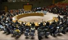 اجتماع مجلس الأمن: إداناتٌ لمجزرة غزة ومطالبات بالتحقيق