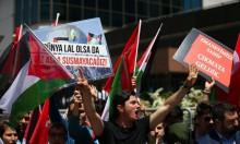 إسرائيل تزعم: قطع العلاقات مع تركيا سيضر بالغزيين