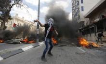 مواجهات في الضفة بينما تستعد غزة لتشييع شهدائها