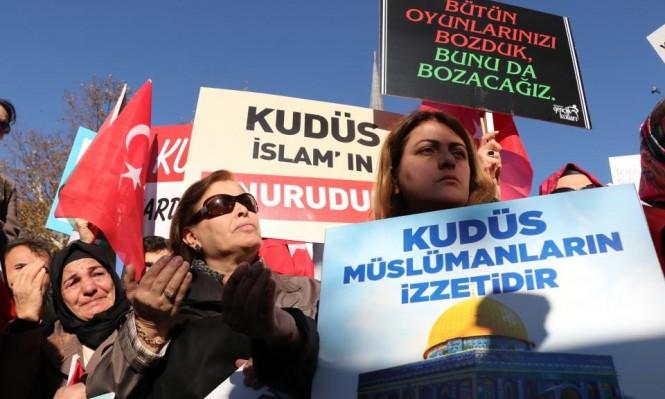 طرد سفير إسرائيل بأنقرة وقنصل تركيا بالقدس