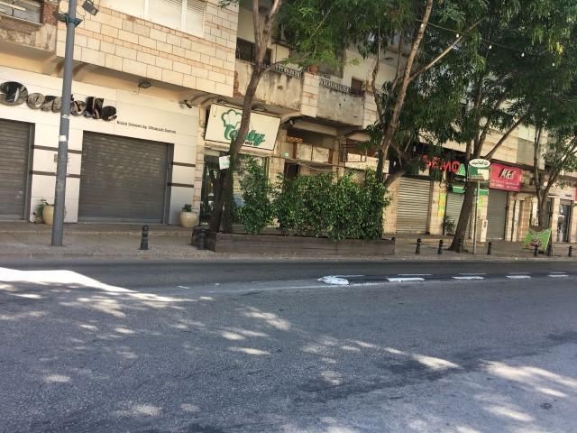 إضراب عام للجماهير العربية ردا على المجزرة ونصرة لغزة