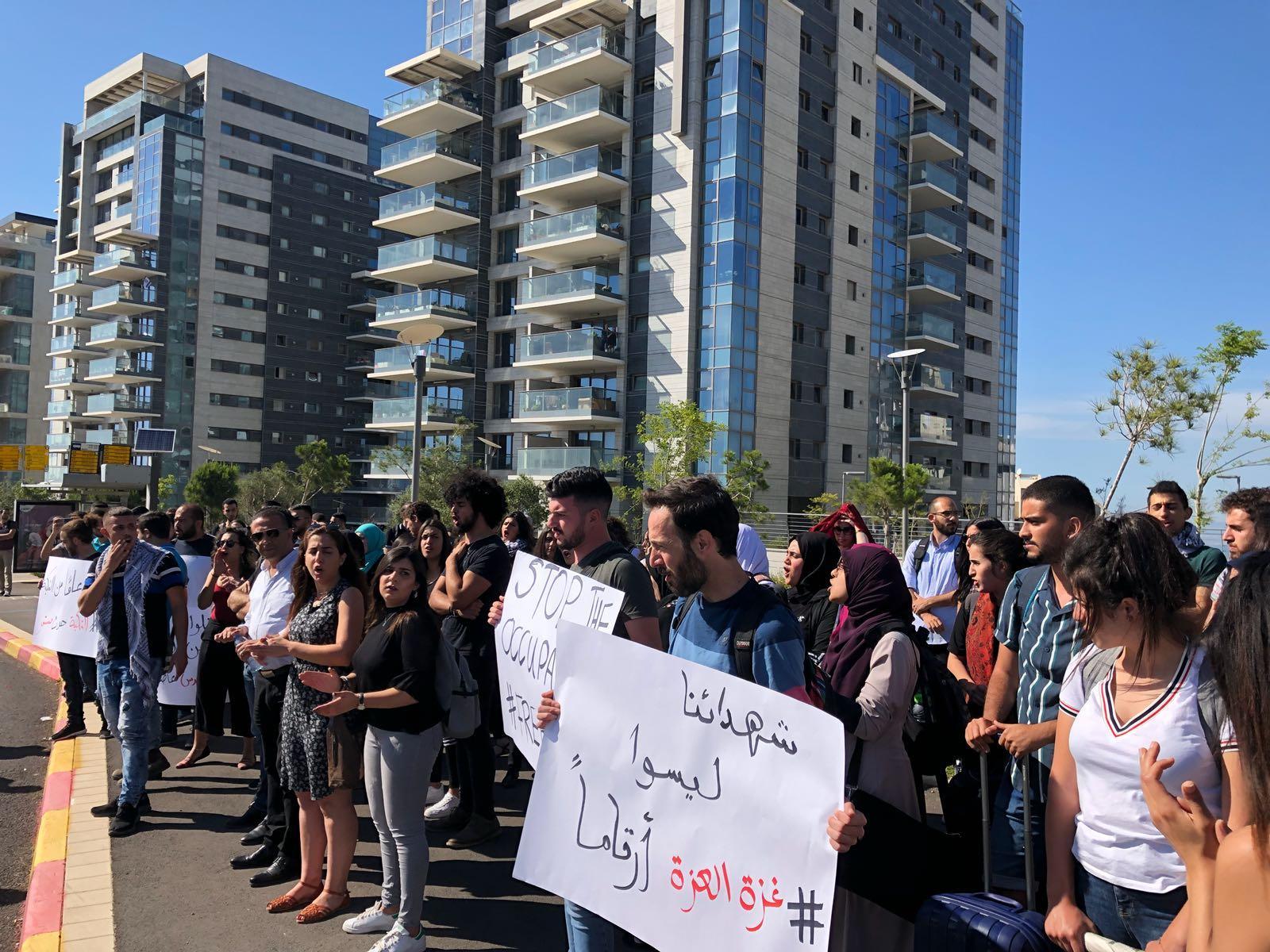 جامعة حيفا: الطلاب العرب يتظاهرون احتجاجا على مجازر الاحتلال