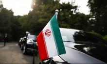 """إيران: العقوبات على مصرفنا المركزي """"تزيدنا مقاومة"""""""
