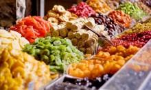 فوائد الفواكه المجفّفة