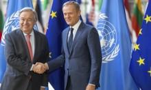 أوروبا تحاول تشكيل جبهة موحدة في وجه قرارات ترامب