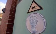 """""""حظر الأسلحة الكيميائية"""" تؤكد مجددا استخدام غاز الكلور بسورية"""