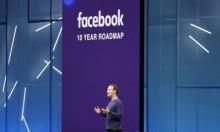 """الإعلانات على """"فيسبوك"""" تستهدف ميول المستخدمين"""