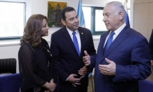 افتتاح سفارة غواتيمالا في إسرائيل في القدس المحتلة