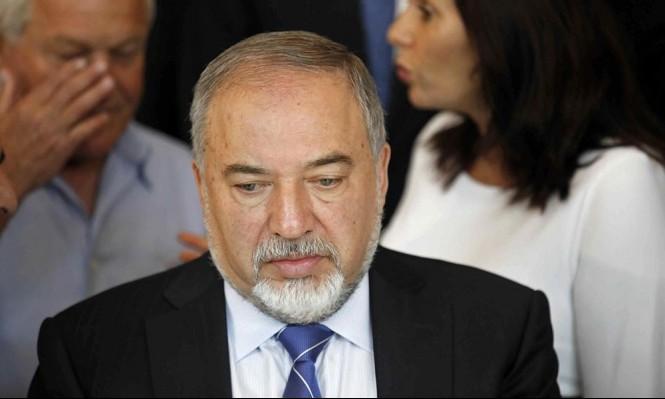 ليبرمان: مطلب حماس بفك الحصار يهدف لبناء قوة عسكرية