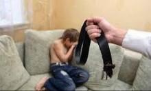 ما بين العقاب والعنف في الأسرة والعلاقة بينهما