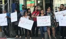 مظاهرة في يافا ضد قتل النساء