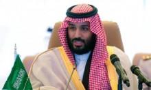 كيف أصبح محمد بن سلمان ثريا؟