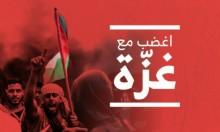 أراضي الـ48 تغضب مع غزّة الجمعة