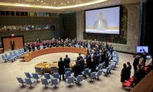 تخوف إسرائيلي من لجنة تحقيق دولية حول مجازر غزة