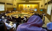 """الاجتماع الوزاري العربي بشأن القدس ينتهي بالـ""""شجب"""" مجددًا"""