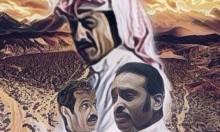 شاهد مسلسل العاصوف الحلقة 16