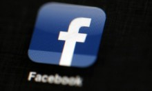 ازدياد المنشورات بمحتويات عنيفة على فيسبوك في 2018