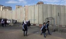 إصابةُ طلبة فلسطينيين بالاختناق ببيت لحم والاحتلال يُغلق طرقا زراعية