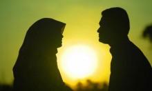 منع توثيق حالات الطلاق في فلسطين خلال رمضان