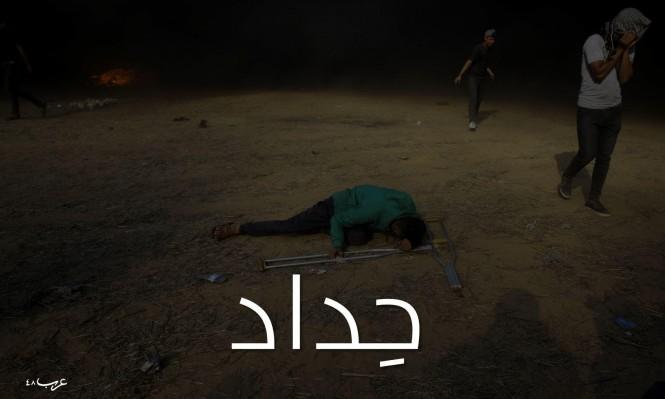 إلغاءُ وتأجيل أحداث ثقافيّة وفنّيّة نُصرةً لغزة