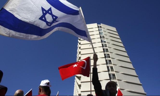 تباين في تصريحات الوزراء الإسرائيليين حول الأزمة مع تركيا
