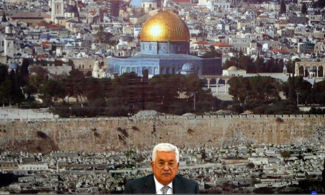 عباس لن يشارك في قمة إسطنبول حول فلسطين