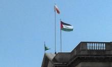اجتماع طارئ لسفراء الدول العربية والإسلامية بسفارة فلسطين بِروما
