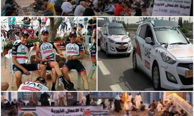 """""""احنا مش جعانين"""" حملة مقاطعة لوجبات الإفطار الإماراتيّة في القدس"""
