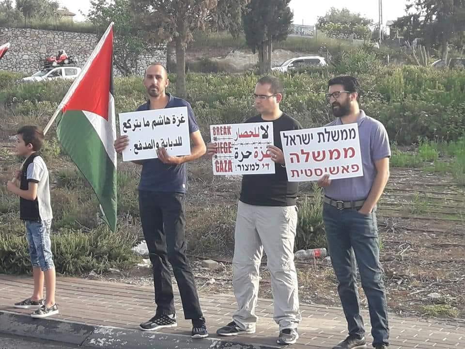 تواصل الحراك الشعبي بالبلدات العربية نصرة لغزة والقدس