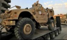 واشنطن تسحب مساعداتها من شمال غربي سورية