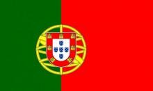 مونديال 2018: بطاقة منتخب البرتغال