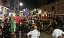 دعوات لإطلاق سراح المعتقلين ومحاسبة الشرطة لقمعها مظاهرة حيفا