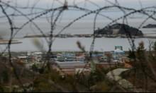 فرار ضابط ومدني من كوريا الشمالية إلى الجنوبية