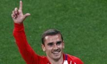 أتلتيكو مدريد يقدم عرضا ضخما لإبقاء غريزمان
