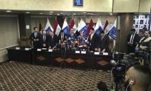 نتائج انتخابات العراق الرسمية: الصدر يتصدر يليه العامري فالعبادي