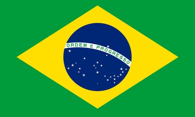 مونديال 2018: بطاقة منتخب البرازيل