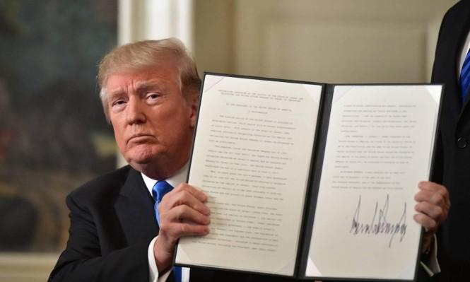 إدارة ترامب تطلق حملة لإقناع دول بنقل سفاراتها للقدس
