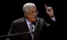 نقل الرئيس الفلسطيني للمشفى للمرة الثانية خلال ساعات