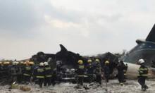 مقتل 110 أشخاص بتحطم طائرة فور إقلاعها من مطار هافانا