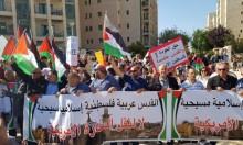 """تهديد بحظر """"المتابعة"""": تحريض على المجتمع العربي"""