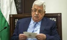 عباس في المستشفى لأيام وطاقم أميركي يشرف على علاجه