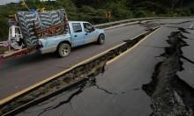 سريلانكا: مصرع خمسة أشخاص جرّاء أمطار غزيرة وانهيارات أرضية