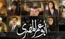 شاهد مسلسل أبو عمر المصري الحلقة 16
