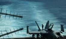 الصين تنفي عسكرة البحر الجنوبي
